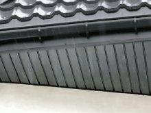 BUDMAT PVC dailylentės